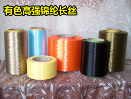 Colored nylon high-strength wire